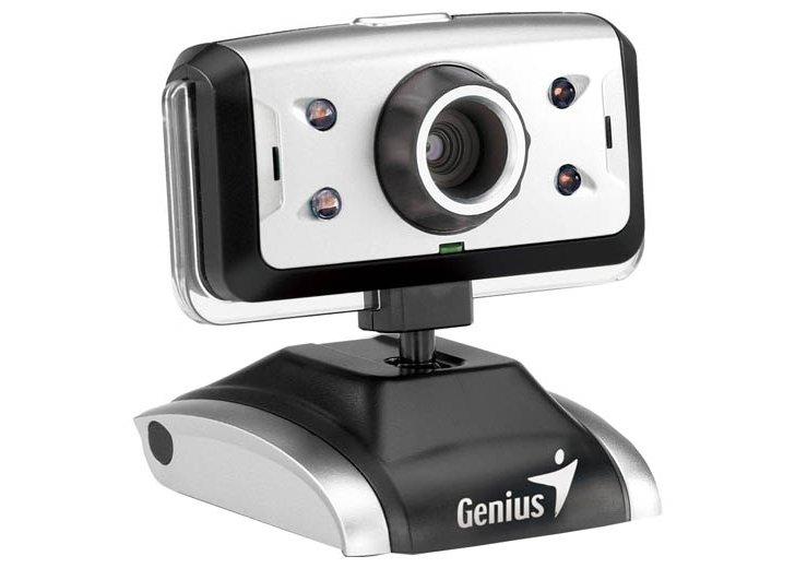 Взломать чужую веб камеру. Видео уроки по взлому всего, что можно взломать / Ha