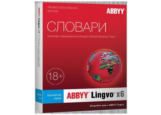 Ключи для Касперского от 04.04.2015. Windows 8.1 Professional VL x64 Integ